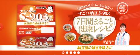 FireShot Capture 72 - おかめ納豆 タカノフーズ株式会社 - http___www.takanofoods.co.jp_