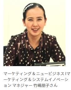 【ソーシャルメディア活用(1)日本コカ・コーラ】「まずやってみて、そこから学んでいく」 AdverTimes(アドタイ)