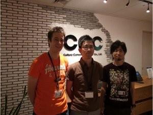 tsutaya-comm-team-photo1